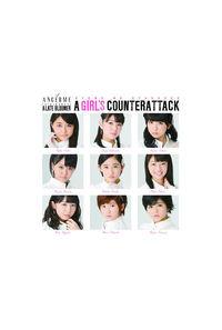 (CD)大器晩成/乙女の逆襲(初回生産限定盤B)(DVD付)/アンジュルム