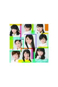 (CD)大器晩成/乙女の逆襲(初回生産限定盤D)(DVD付)/アンジュルム