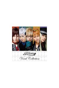 (CD)ミュージカル「AMNESIA」Vocal Collection