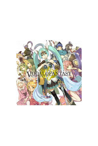 (CD)EXIT TUNES PRESENTS Vocalofantasy feat.初音ミク