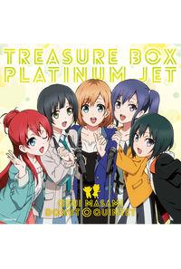 (CD)「SHIROBAKO」新オープニング&エンディングテーマ 宝箱-TREASURE BOX-/プラチナジェット(初回限定盤)