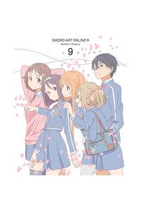 (BD)ソードアート・オンライン II 9 (完全生産限定版)
