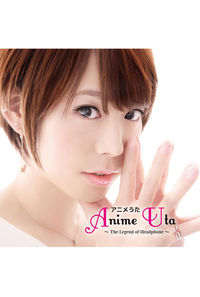 (CD)Anime Uta/金野貴明