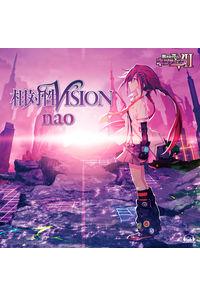 (CD)「新次元ゲイム ネプテューヌVII」オープニングテーマ「相対性VISION」【DVD付盤(ハイレゾDLコード封入)】/nao