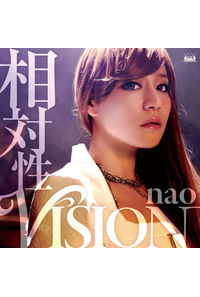 (CD)「新次元ゲイム ネプテューヌVII」オープニングテーマ「相対性VISION」【通常盤】/nao