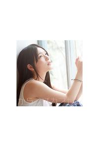 (CD)「アニメで分かる心療内科」テーマソング からっぽカプセル (通常盤)/内田真礼