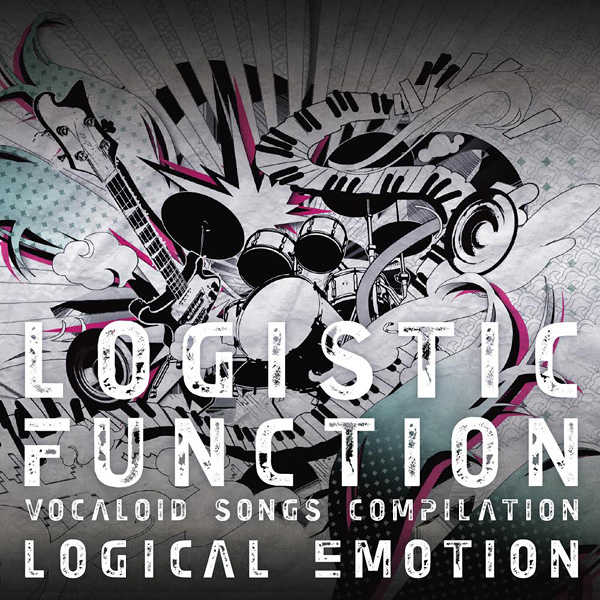 (CD)LOGISTIC FUNCTION~VOCALOID SONGS COMPILATION~(初回限定盤)(DVD付)/logical emotion