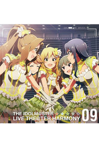 (CD)「アイドルマスター ミリオンライブ!」THE IDOLM@STER LIVE THE@TER HARMONY 09