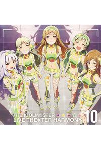 (CD)「アイドルマスター ミリオンライブ!」THE IDOLM@STER LIVE THE@TER HARMONY 10