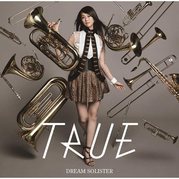 (CD)「響け!ユーフォニアム」オープニングテーマ DREAM SOLISTER 【アーティスト盤】