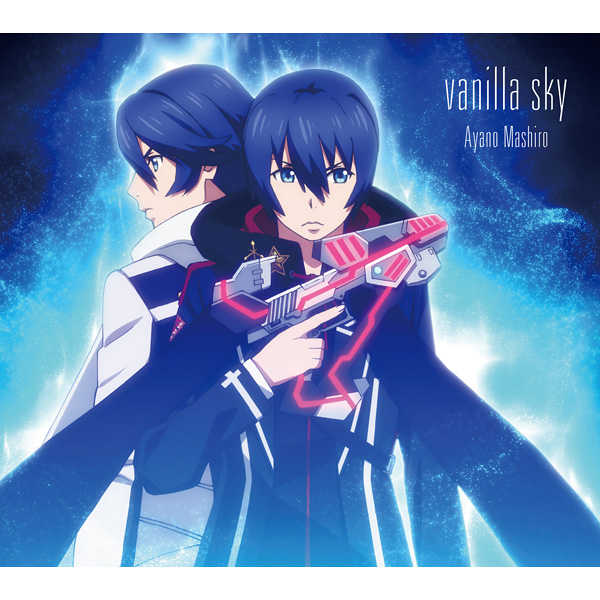 (CD)「ガンスリンガー ストラトス」オープニングテーマ vanilla sky(期間生産限定盤)/綾野ましろ
