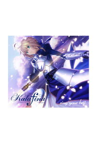 (CD)「Fate/stay night [Unlimited Blade Works] 」2ndシーズンエンディングテーマ ring your bell (期間生産限定盤)/Kalafina