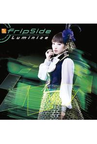 (CD)「フューチャーカード バディファイト ハンドレッド」オープニングテーマ Luminize (初回限定盤B)(DVD付)