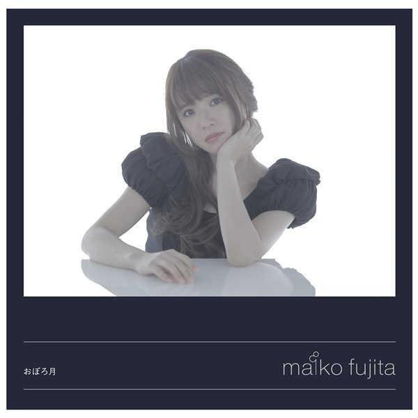 (CD)おぼろ月(初回限定盤)/藤田麻衣子