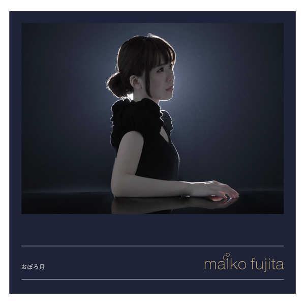 (CD)おぼろ月(通常盤)/藤田麻衣子