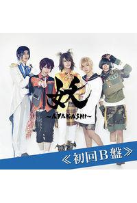 (CD)憑き夜に踊れ(初回B盤)/妖~AYAKASHI~