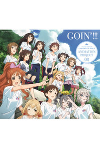 (CD)THE IDOLM@STER CINDERELLA GIRLS ANIMATION PROJECT 08 GOIN'!!!(BD付初回限定盤)