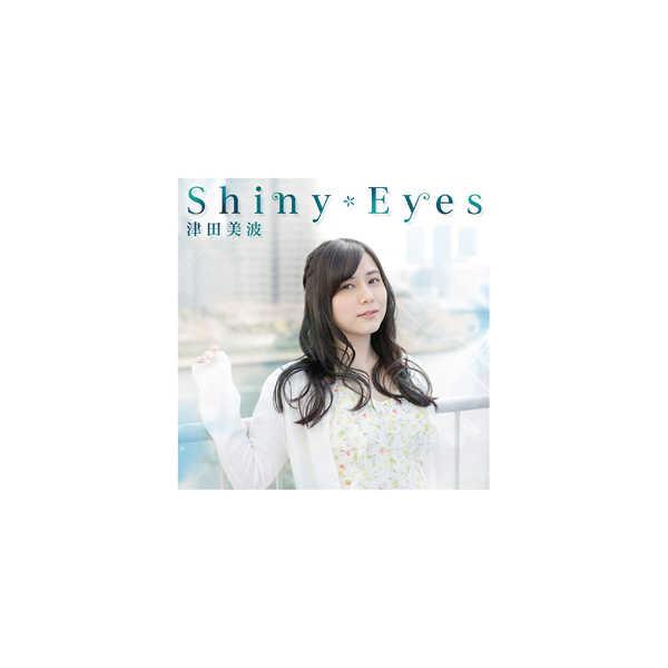 (CD)津田のラジオ「っだー!!」テーマソング Shiny Eyes (通常盤)