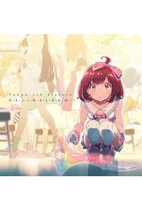 (CD)Tokyo 7th シスターズ 1stフルアルバム H-A-J-I-M-A-L-B-U-M-!!