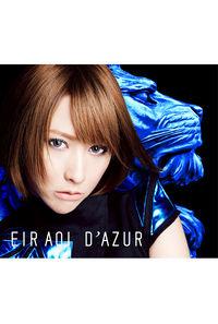 (CD)D'AZUR(初回生産限定盤A)(Blu-ray付)/藍井エイル