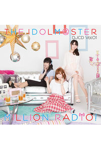 (CD)THE IDOLM@STER MILLION RADIO! DJCD Vol.01 (初回限定盤A CD+Blu-ray)