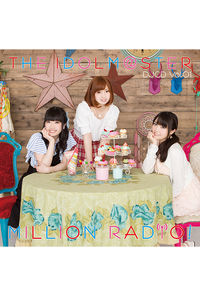 (CD)THE IDOLM@STER MILLION RADIO! DJCD Vol.01 (初回限定盤B CD+Blu-ray)