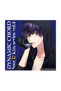 (CD)DYNAMIC CHORD love U kiss series vol.4 ~檜山朔良~