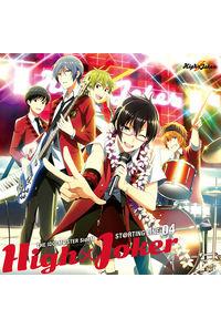 (CD)「アイドルマスター SideM」THE IDOLM@STER SideM ST@RTING LINE -04 High×Joker
