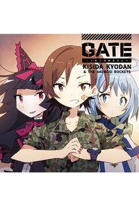 (CD)「GATE(ゲート) 自衛隊 彼の地にて、斯く戦えり」オープニングテーマ GATE~それは暁のように~(初回限定盤)