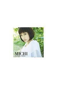(CD)「六花の勇者」オープニング&エンディングテーマ double A-sideシングル「Cry for the Truth/Secret Sky」(初回限定盤)