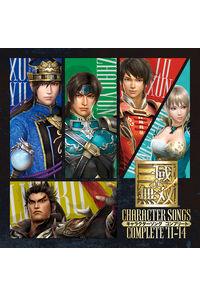 (CD)真・三國無双 キャラクターソング コンプリート '11-'14
