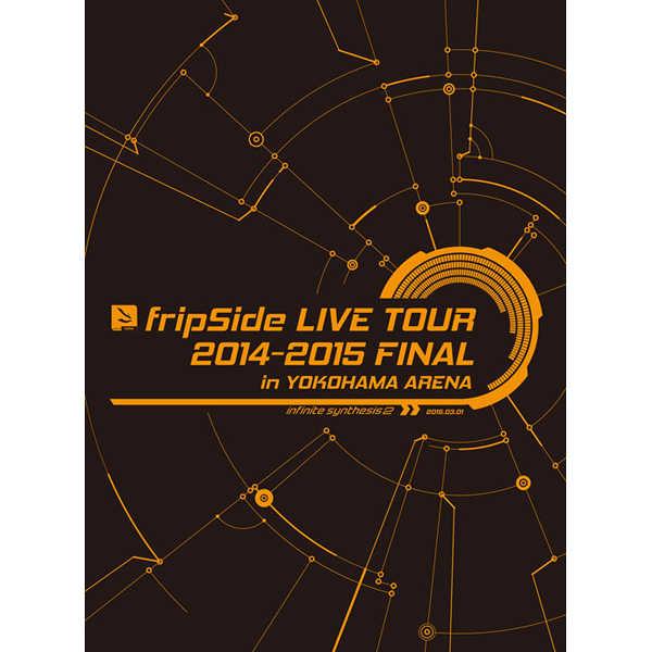 (BD)fripSide LIVE TOUR 2014-2015 FINAL in YOKOHAMA ARENA(初回限定版)