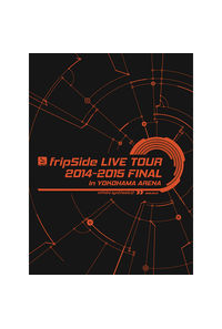(DVD)fripSide LIVE TOUR 2014-2015 FINAL in YOKOHAMA ARENA(初回限定版)