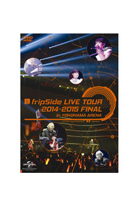 (DVD)fripSide LIVE TOUR 2014-2015 FINAL in YOKOHAMA ARENA(通常版)