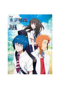 (DVD)OVA 東京喰種トーキョーグール【JACK】