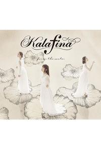 (CD)far on the water(初回生産限定盤A)/Kalafina