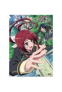 (BD)城下町のダンデライオン (Blu-ray) vol.1 (初回限定盤)(イベント優先抽選申込券付)