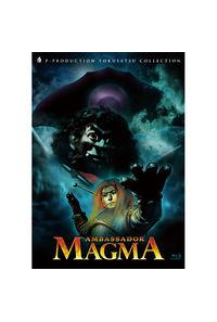 (BD)マグマ大使 Blu-ray BOX(初回限定版)
