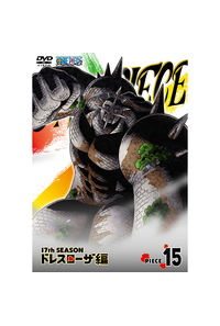 (DVD)ONE PIECE ワンピース 17THシーズン ドレスローザ編 piece.15