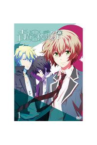 (DVD)青春×機関銃 1 (初回限定版)