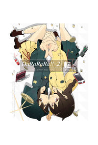 (DVD)デュラララ!!×2 転 2 (完全生産限定版)
