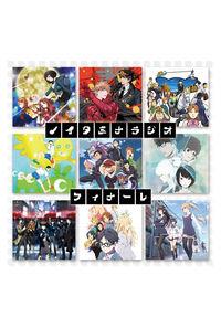 (CD)ラジオCD「ノイタミナラジオ」おまとめフィナーレ
