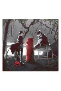 (CD)マイネームイズラヴソング(通常盤)/Neru