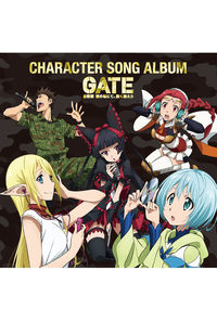 (CD)「GATE 自衛隊 彼の地にて、斯く戦えり」キャラクターソング・アルバム