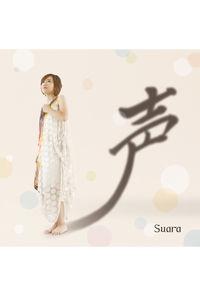 (CD)「うたわれるもの 偽りの仮面」主題歌 ヌエドリ収録 声 (通常盤)/Suara