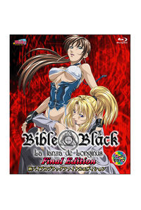 (BD)新 Bible Black Final Edition