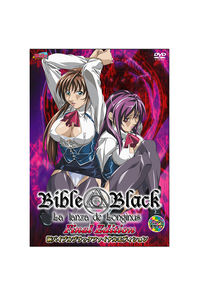 (DVD)新 Bible Black Final Edition