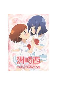 (DVD)洲崎西 THE ANIMATION