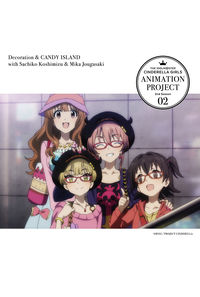 (CD)THE IDOLM@STER CINDERELLA GIRLS ANIMATION PROJECT 2nd Season 02