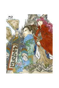 (BD)十二国記 Blu-ray BOX